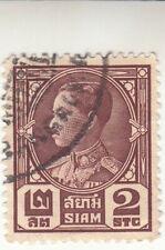 Thailand (Siam)1928 early King Prajadhipok issue 2 satang. Used.
