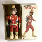 Vintage Marusan Captain Ultra Battery Operated remote control Tin Walker Japan