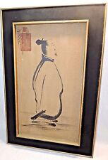 Rare Antique Oil on Canvas Painting of Chinese Poet Li Bai - Signed  ?