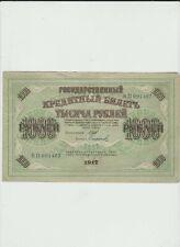 RUSSIA  1000  RUBLES  1917