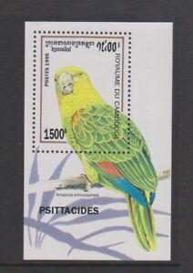 Cambodia - 1994, Birds, Yellow Headed Amazon Parrot sheet - MNH - SG MS1459