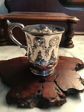 Coin Silver Mug - John Warrin NYC