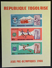 Francobollo TOGO Stamp - Yvert e Tellier Blocco n°29 non imperf n (Y6)