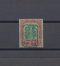 """MALAYA/TRENGGANU 1942 SG J114 """"Jap Occ"""" MINT Cat £80"""