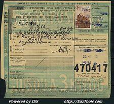 FRANCE COLIS POSTAUX N° 200 SUR BULLETIN D'EXPEDITION DU 25/10/1943