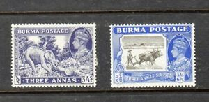 Burma Stamps 1938 Elephant3a, Famer Flowing Field 3a6p SCV $19.50 Mint