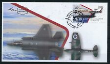ISRAEL 2019 ATM LABELS ISRAEL AIR FORCE 70th SPITFIRE TO F35 FDC MACHINE 01 MNH