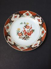 Montgomery Ward Fine China Kyoto Made In Japan Imari Style Bowl