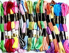 25 Variegated Colours Anchor Cross Stitch Cotton Embroidery Thread Floss Skeins