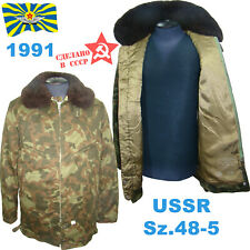 Rare! Demi jacket PILOT Soviet USSR air force Butan TTSKO Russian VDV 1991 year