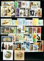 Austria 2011 Complete Year Set (60 stamps, 5 sheets) - MNH