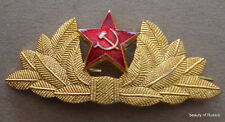 RUSSIAN  soviet   ARMY  PIN BADGE HAT  COCKADE     #29 LE