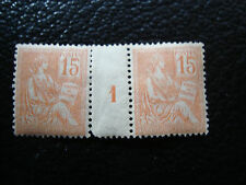 FRANCE - timbre yvert et tellier n° 117 x2 n* (millesime 1)(A8)stamp french(E)