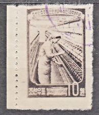 KOREA 1958 used SC#148  stamp, Weaver.
