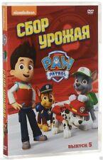 PAW Patrol (DVD, Volume 5, 2015) Russian