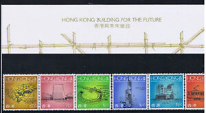 Hong Kong 1989 Building For The Future - Complete Set Of Six Stamps - MUH