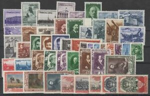 RUSSIA 1948 Complete Year Set MNH 100% Original Gum, sorted by Michel