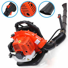 1250w PETROL HOME DIY GARDEN COMMERCIAL BACKPACK PRO 9000rpm POWER LEAF BLOWER