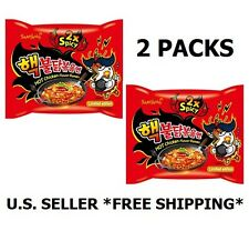 2pk Nuclear Buldak 2x Spicy Fire Noodle Korean Ramen (Samyang)