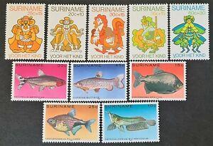 STAMPS SURINAME 1980 FISH U/MINT - #4265
