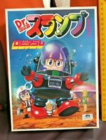 VINTAGE ROBBY THE ROBOT WIND-UP TOY MODEL KIT FORBIDDEN PLANET BANDAI JAPAN MIB!