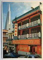 San Francisco CA California Tao Tao Restaurant Gifts Bazaar Stamp Postcard