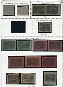 !!! AFGHANISTAN, COLLECTION OF BACK OF THE BOOK STAMPS MH SOME MNH 4 PAGES