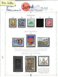 BIS_LIKE:9 stamps Japan NH LOT AP 03-438