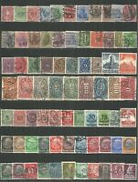 Reich  from 1880 year , Germany nice Collections , old used stamps