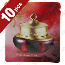 The History of Whoo Jinyulhyang Jinyul Cream 10pcs (10ml)