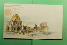 DR WHO 1893 WORLDS COLUMBIAN EXPO UNUSED PICTORIAL POSTAL CARD  f52365
