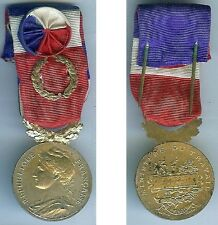 Médaille - Travail P. Perrot 1980 doré rosette lauriers