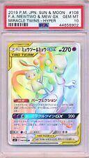 Pokemon PSA 10 GEM MINT - Mewtwo & Mew GX HR 108/094 Japanese