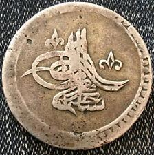 Turkey Ottoman 2 Piastres Kurush Ikilik 1203 H 2 Selim III 1790 Argent