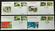 China 1998-6 World Heritage Jiuzhaigou Lake Waterfall Stamp FDC & B-FDC (4 cvrs)