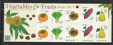 Japan stamps 2013  SC#3579   mint, NH  Vegetables & Fruits Series No.1