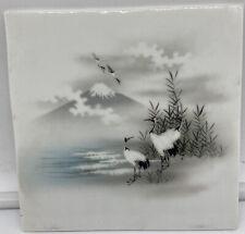 20th Cent. Japanese Porcelain Tile Signed Y. Taniguchi Kobe Japan Cranes Vintage