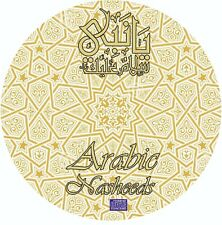 Popular Arabic Nasheeds from all around the world Free Postage Audio CD