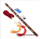 * New* Chinese Bamboo Flute dizi C/D/E/F/G key+flute bag+flute glue+flute dimo
