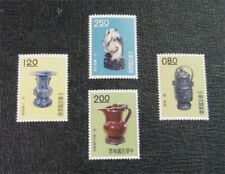 nystamps Taiwan China Stamp # 1290//1295 Mint OG NH $37