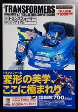 Transformers Binaltech & TF Collection Complete Guide Book