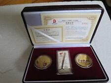 Beijing 2008,Maskottchen,2 vergoldete Kupfermünzen,1 versilberter Kupferbarren,