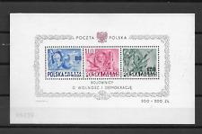 1948 MNH Poland Michel Block 11