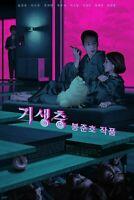 Parasite Movie Poster Print Rory Kurtz MONDO Korean VARIANT Limited Edition 325