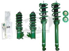 TEIN GSP06-8USS2 STREET BASIS Z COILOVERS FOR 95-98 NISSAN 240SX S14