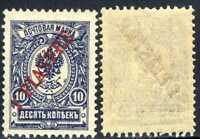 1910 RUSSIA Sc#A17 Blue  Overprint Stamp MNH OG