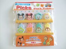 Disney TSUM TSUM Food Fork Picks Japanese Bento Accessories/8pcs