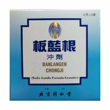 北京 北京同仁堂板藍根沖劑 12克x6袋 Ban lan gen