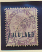 Zululand Stamp Scott #2, Used