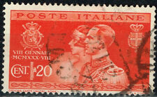 Italy Prince Humbert Marriage with Marie of Belgium Coat of Arm stamp 1930